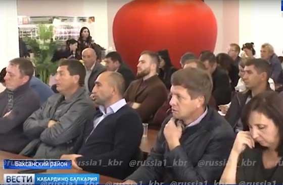 Научно-практическая конференция в КБР