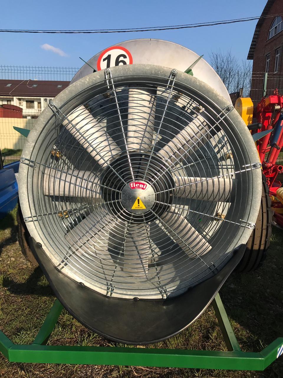 Опрыскиватель вентиляторный модель ОПВ-2000