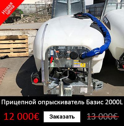 Акция 2000L (2)