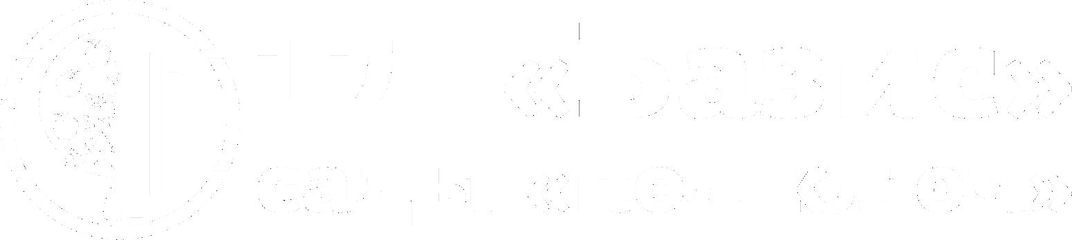 "ООО ""ТД Базис"""
